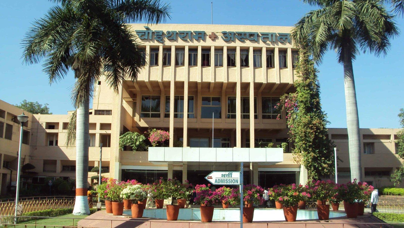 Choithram Hospital