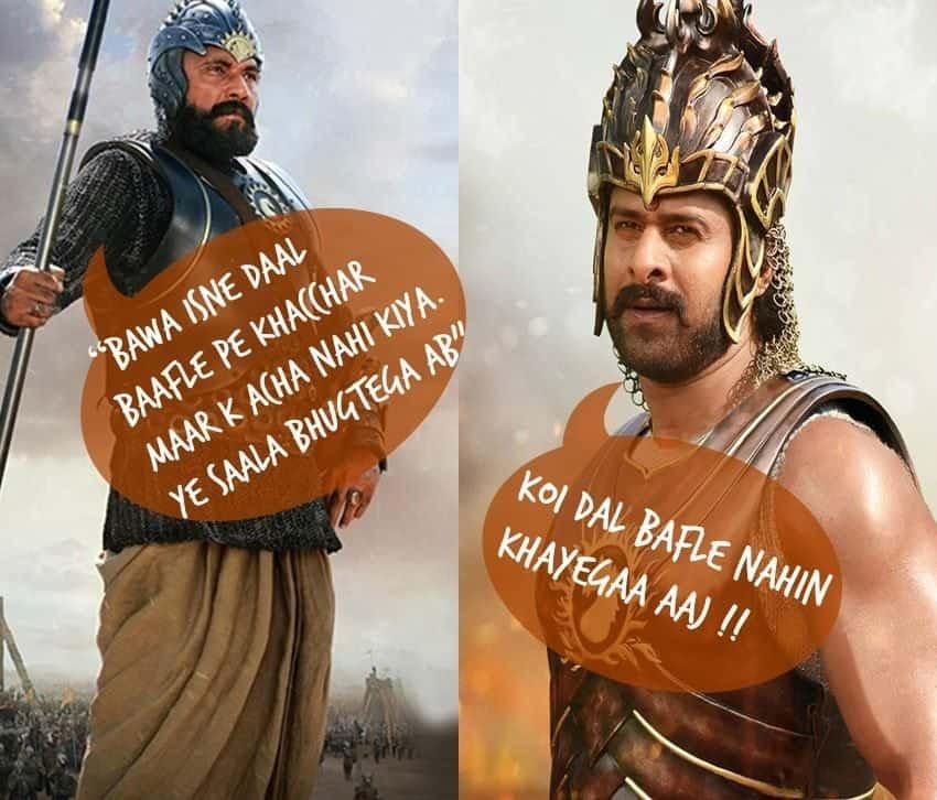 https://indorehd.com/wp-content/uploads/2015/08/bahubali-kattapa-log-1.jpg