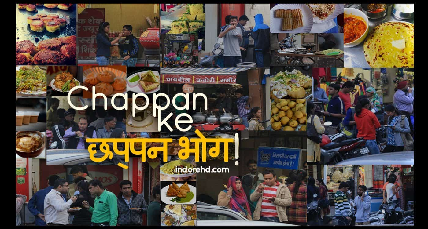 Chappan, indore, food in indore, street food in indore, sweets in indore
