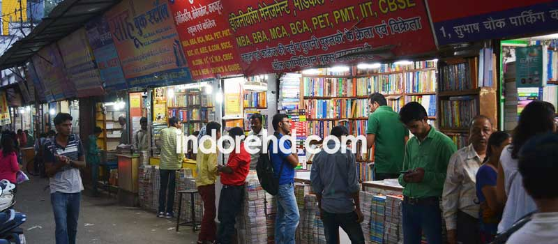 biggest book street of indore, khajuri bazar,rajwada market - indorehd