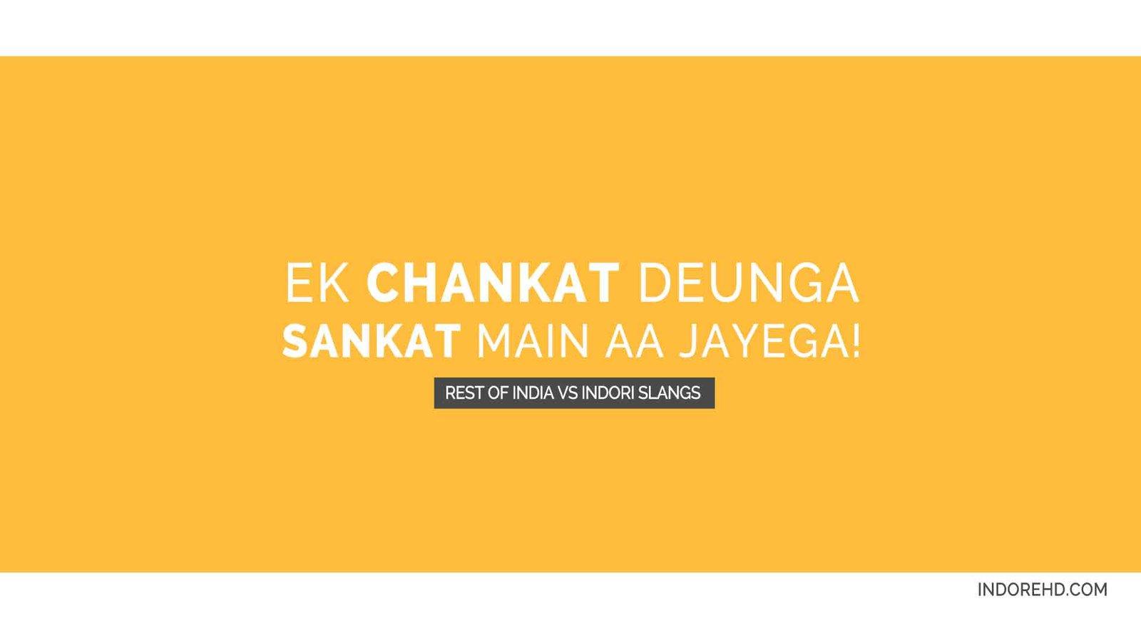 indori-slangs-beats-rest-of-india-indorehd