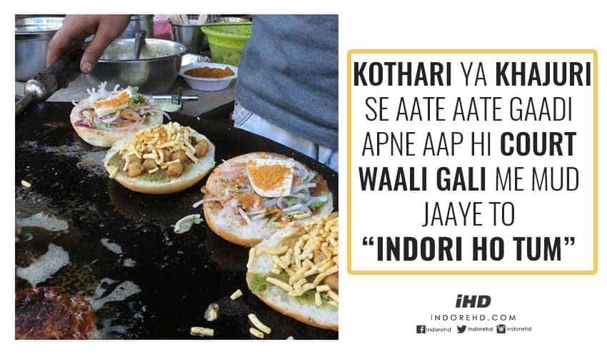 Indori-Ho-Tum-court-wali-gali-Indore-IndoreHD