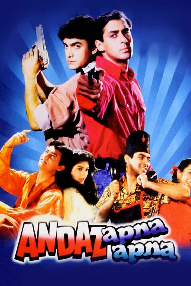 desi-movies-suugestion-IndoreHD