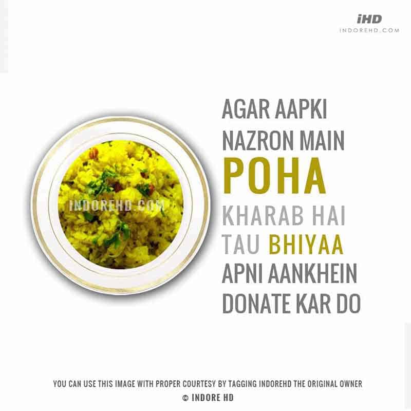 poha-love-indore-indorehd
