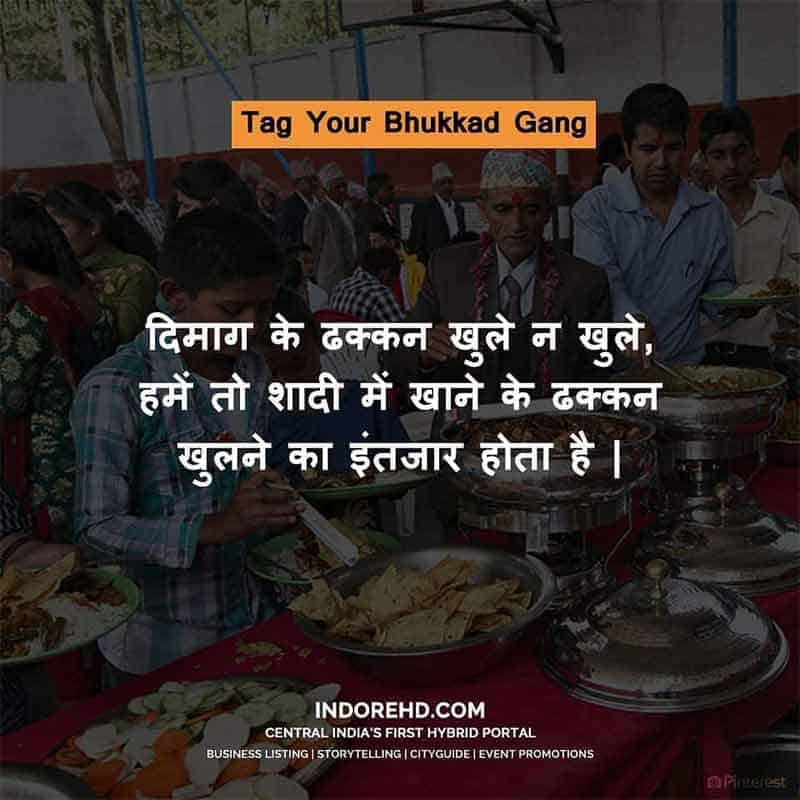 wedding-food-indore-indorehd-memes
