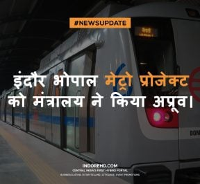 Indore-Bhopal Metro project approved by Finance Ministry