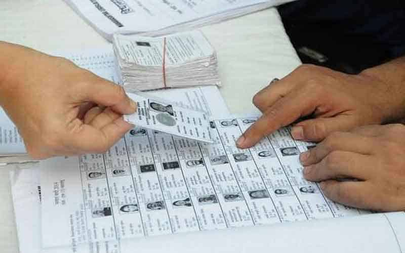VOTER ID ENROLLMENT