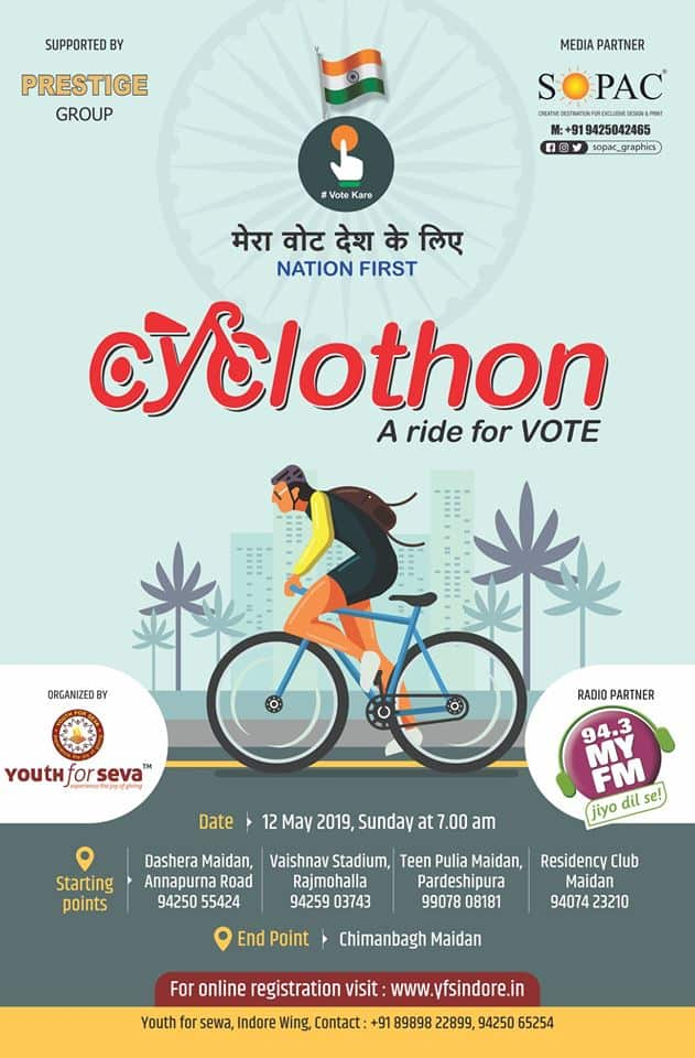 Cyclothon A Ride For Vote Indore