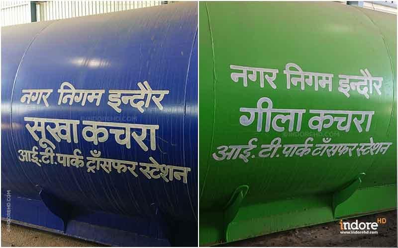 IMC-Indore-HD-Geela-Kachra-Sukha-Kachra