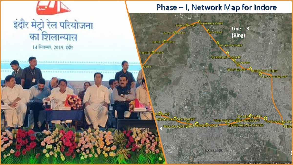 Indore-Metro-Bhumi-Pujan-Indore-HD