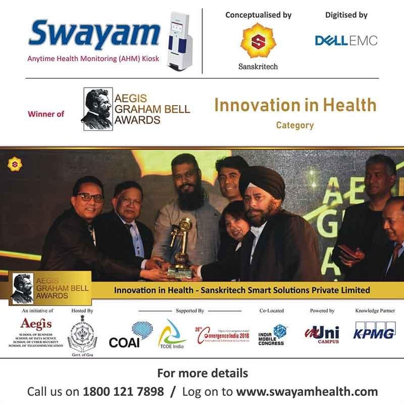 AHM innovation- IndoreHD