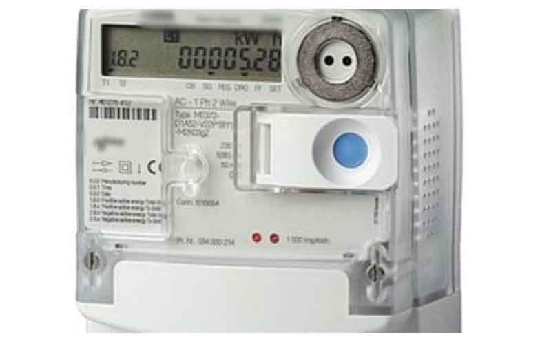 Indore developments- smart meters- IndoreHD