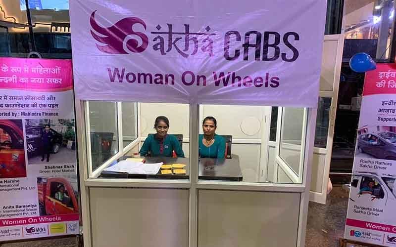 sakha cabs- Indore- IndoreHD