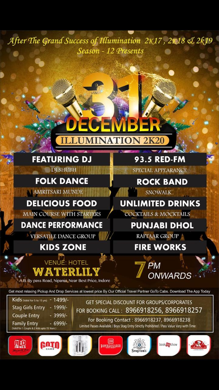 new year event indore- waterlilly- Indorehd