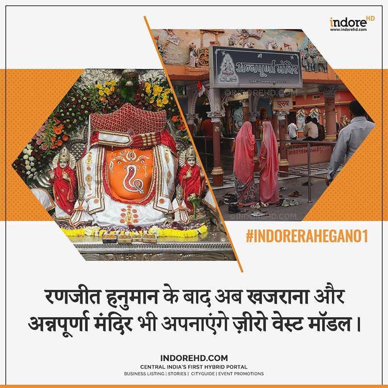 zero waste management Indore temples- IndoreHD