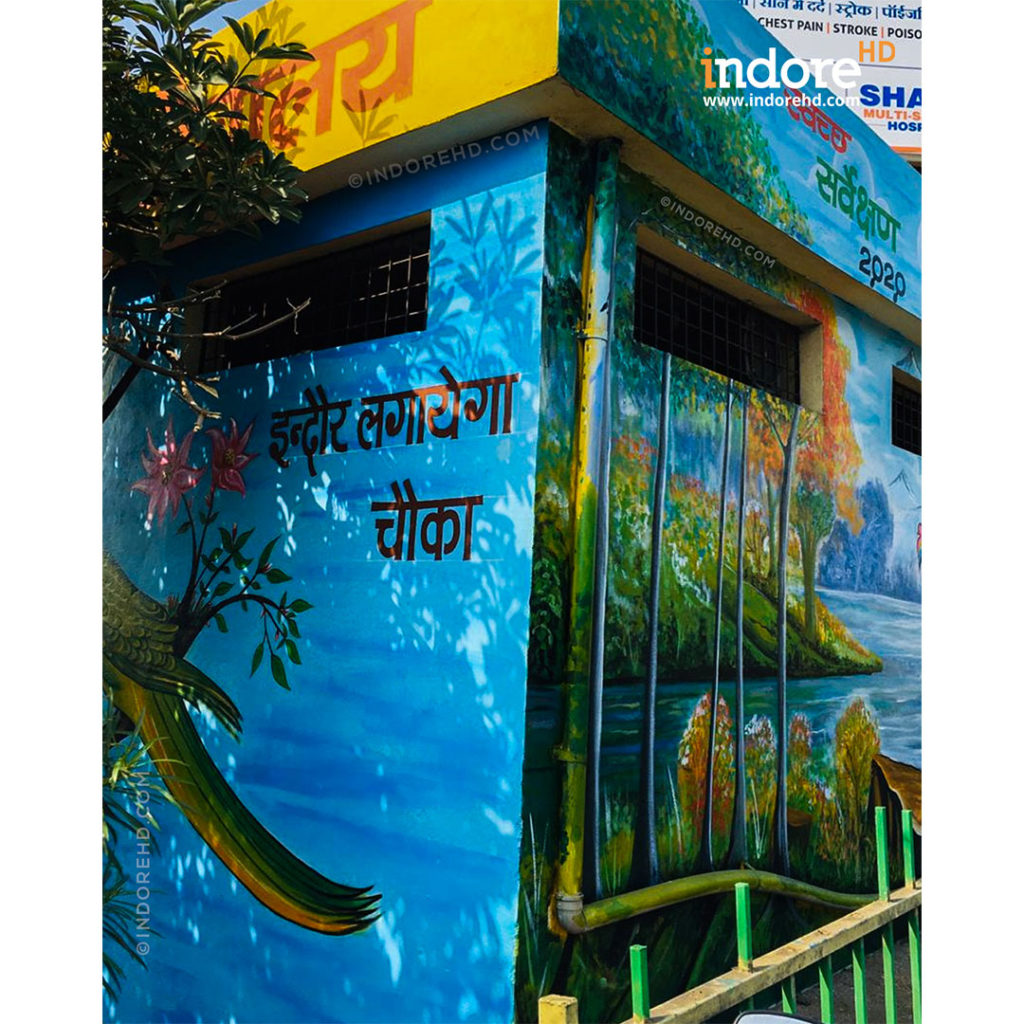 Indore community toilets- IndoreHD