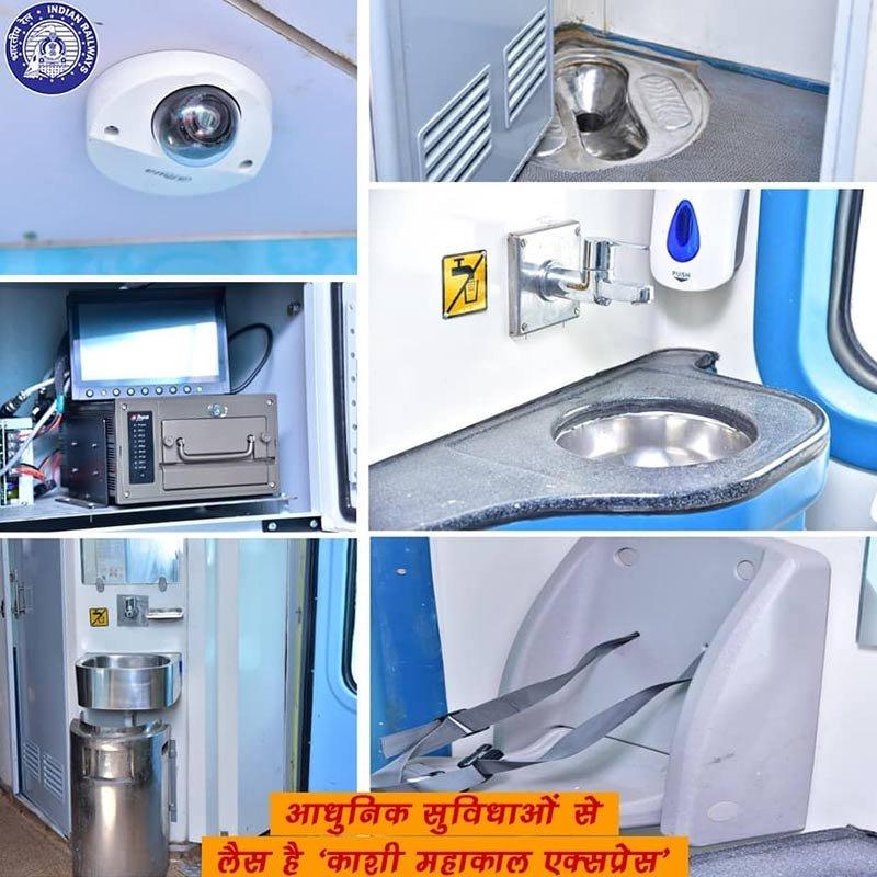 kashi mahakal express services- IndoreHD