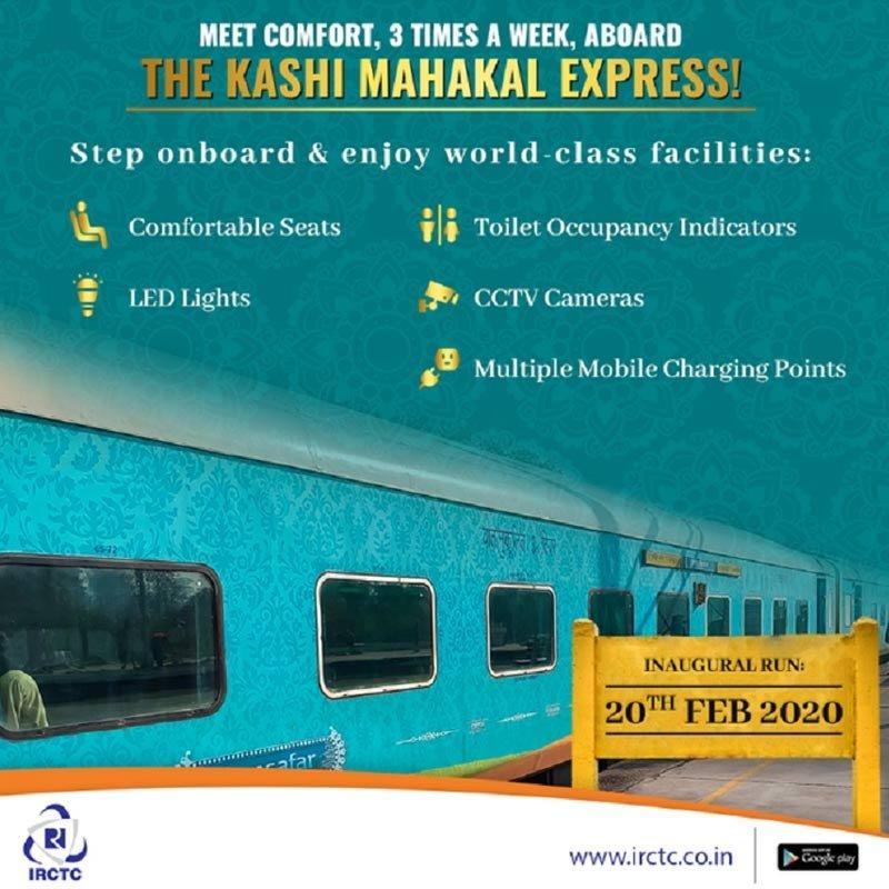 kashi mahakal train bookings- IndoreHD