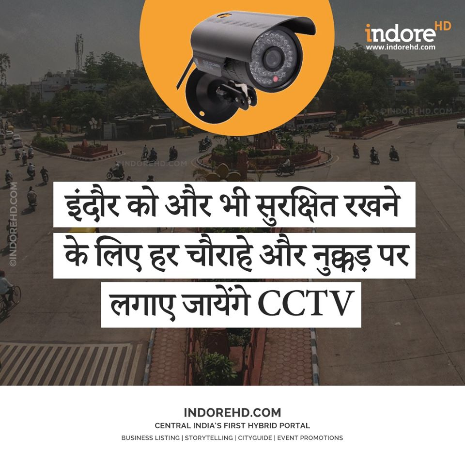 Indore safety with CCTV cameras- IndoreHD