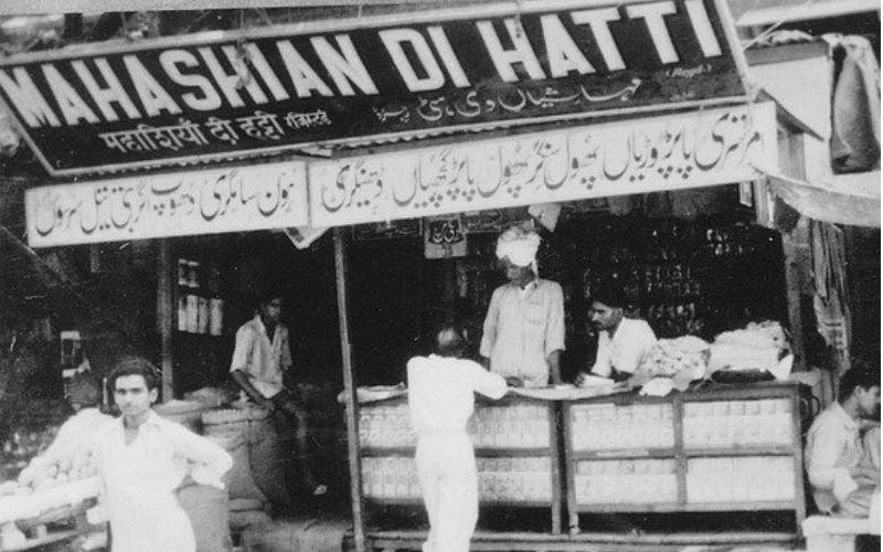 MDH first shop