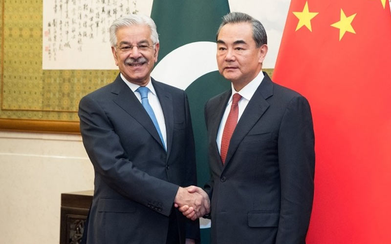 The New Investment Plan Between China and Iran